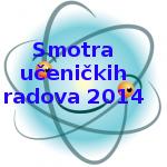 atomko_2014