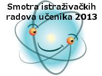 atomko_eduidea